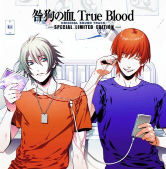 Togainu no Chi True Blood Original Soundtrack ~Special Limited Edition~