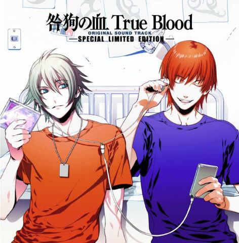 File:Togainu no Chi True Blood Original Soundtrack ~Special Limited Edition~.jpg