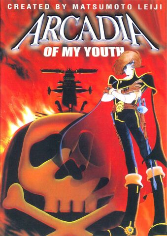 File:Arcadia-of-My-Youth DVDcover.jpg