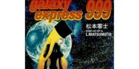 Galaxy Express 999 (Manga)