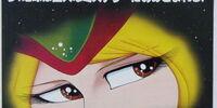 Queen Millennia (Anime)