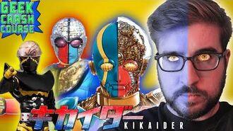 Kikaider - The Kikaida Brothers, Hakaider, and More! - Geek Crash Course West