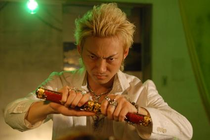 File:Shishimaru (Lion Maru G).JPG