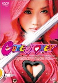 Cutie Honey Film