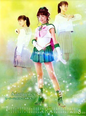 File:SM-sailorjupiter.jpg