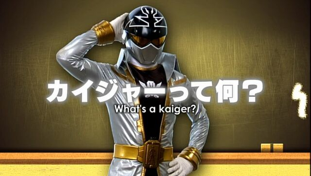 """File:Ep. 2 - What's a """"Kaiger"""".jpg"""