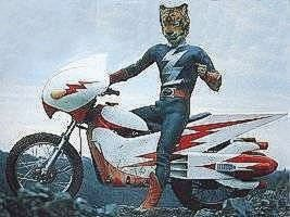 File:Tiger Seven's motorcycle.jpg