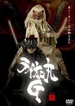 LionMaruG Poster
