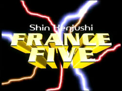 France Five Title