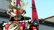 Gaim Kachidoki Arms