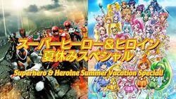 Super Hero & Heroine Summer Vacation Special