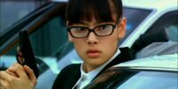 Natsuko Aki (movie)