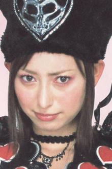 Queen Mio