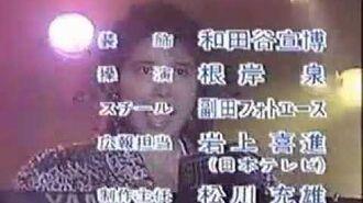 Cybercops Ending Song - Shooting Star (Mika Chiba)