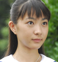 File:Yuki human form.jpg