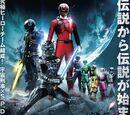 Uchuu Keiji Gavan vs. Tokusou Sentai Dekaranger