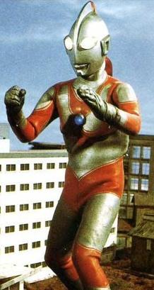File:Ultraman jaku.jpg