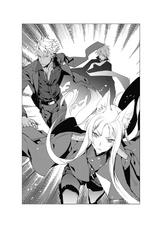 Tokyo Ravens Volume 12-214