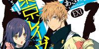 Tokyo Ravens Light Novel Volume EX1