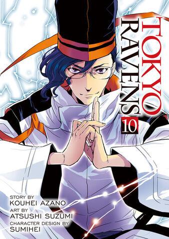 File:TR10 Manga Cover.jpg
