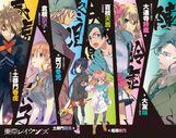 Tokyo Ravens Volume 11-03-04
