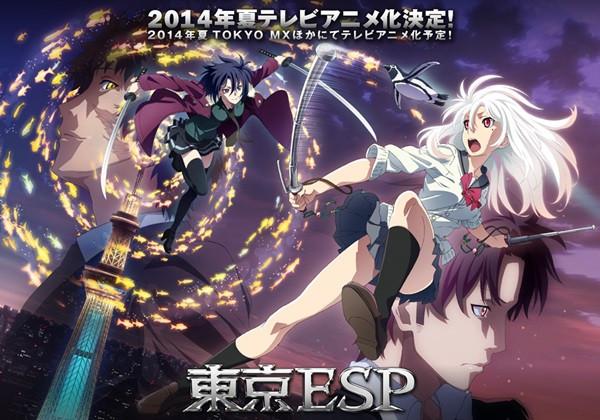 File:Tokyo ESP 2.jpg