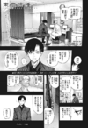 Re Chapter 108