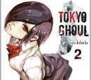 Tokyo Ghoul Tome 2