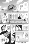 Re Chapter 039