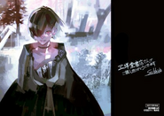 Bonus illustration of Touka for re vol 10