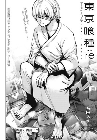 File:Re Chapter 002.png