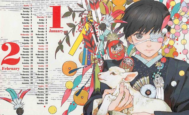 File:Special Illustration Calendar 2015 01-02.png
