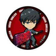 Amon's can badge