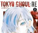 Tokyo Ghoul:RE Tome 2
