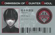 Haise Sasaki's CCG ID card