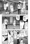 Re Chapter 024