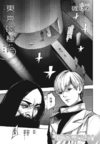 Re Chapter 065