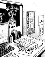 Doctors' monitor at KGH
