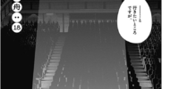 Re: Chapter 18