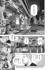 Re Chapter 127