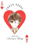 Ace of Hearts Kaneki