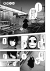 Re Chapter 015