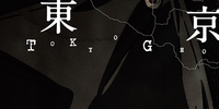 Tokyo Ghoul (Soundtrack)
