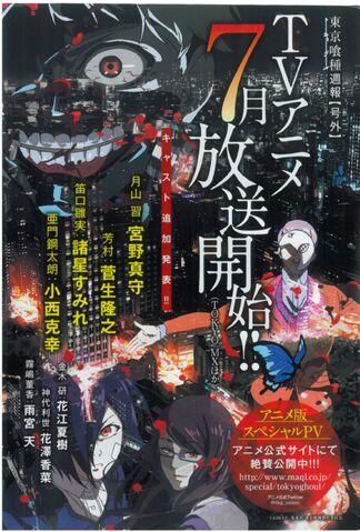 File:Tokyo Ghoul TV ad 3.jpg