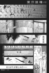 Re Chapter 111