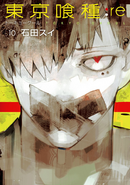 Re Vol 10