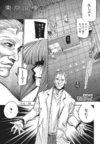 Re Chapter 091