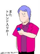 Shuu Tsukiyama Birthday 2016