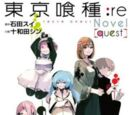 Tokyo Ghoul:re: quest