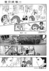 Re Chapter 104